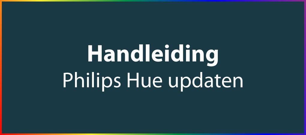 philips hue updaten